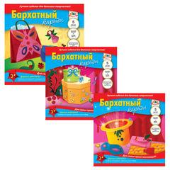 Цветной картон, А5, бархатный, 5 цветов, АППЛИКА, 200×200 мм