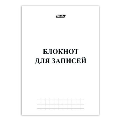 Блокнот А5, 48 л., скоба, мелованный картон обложка, HATBER, «Блокнот для записей», 135×205 мм