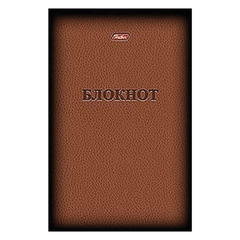 Блокнот А5, 48 л., скоба, мелованный картон обложка, HATBER, «Блокнот», 135×205 мм