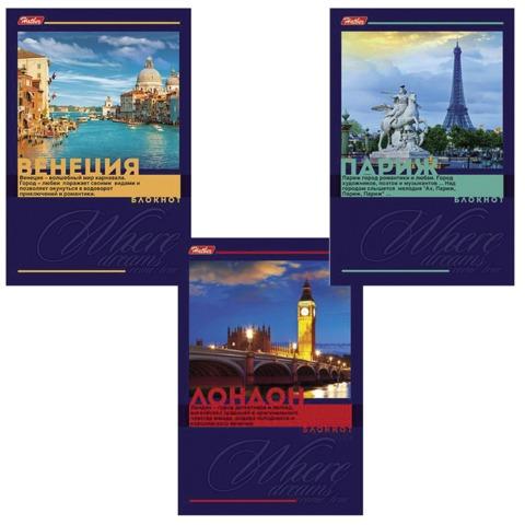 """Блокнот А6, 40 л., склейка, обложка ламинированная, HATBER, """"Красочные города"""", 97х155 мм, 40Б6B1к"""