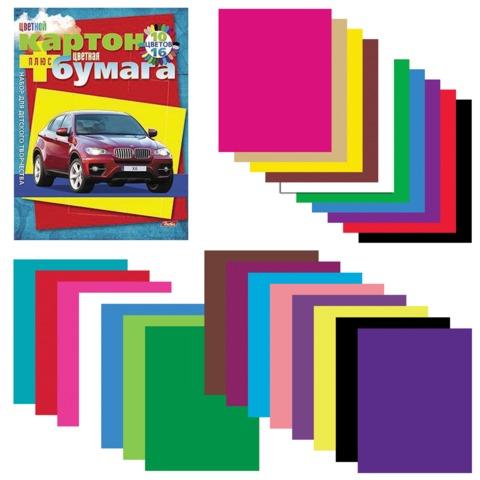 """Цветная бумага и цветной картон, А4, склейка, 16+10, HATBER VK, """"Авто"""", 195х275 мм, 26НКБ4к 09571"""