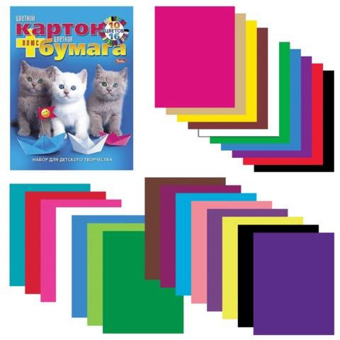Цветная бумага и цветной картон, А4, склейка, 16+10, HATBER VK, «Котята», 195×275 мм