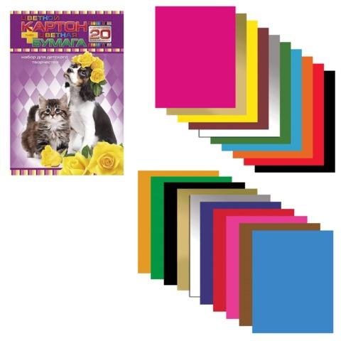 """Цветная бумага и цветной картон, А4, в папке, 10+10, HATBER, """"Любимцы"""", 195х280 мм, 20НКБ4 05667"""