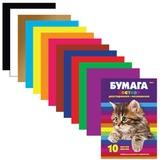 Цветная бумага, А4, двухсторонняя, мелованная, 10 листов, 10 цветов, HATBER, «Котенок», 195×280 мм, 10Бц4м 09623