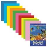 Цветная бумага, А4, мелованная, 10 листов, 10 цветов, HATBER, «Подводный мир», 195×280 мм