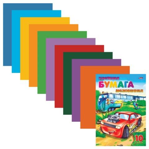 Цветная бумага, А4, мелованная, 10 листов, 10 цветов, HATBER, «Тачки», 195×280 мм