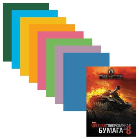 Цветная бумага, А4, тонированная, 8 листов, 8 цветов, HATBER, «Танки (WOT)», 210×297 мм
