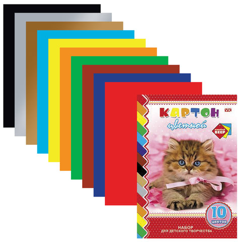 """Цветной картон, А4, мелованный, заклепки, 10 листов, 10 цветов, HATBER VK, """"Веер"""", 195х275 мм, 10Кц4"""