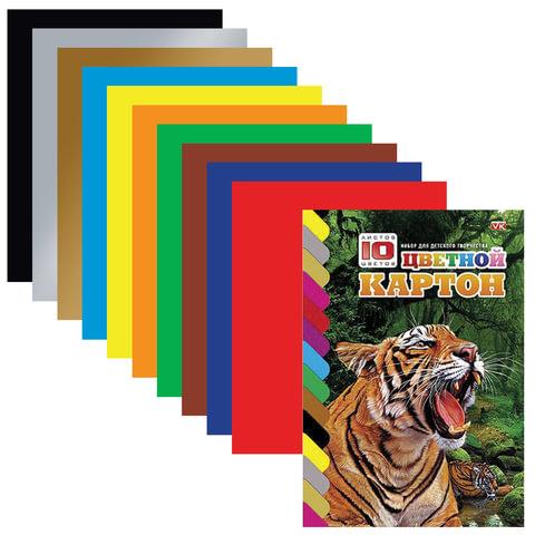 """Цветной картон, А4, мелованный, склейка, 10 листов, 10 цветов, HATBER VK, """"Тигр"""", 195х275 мм, 10Кц4к 13700"""