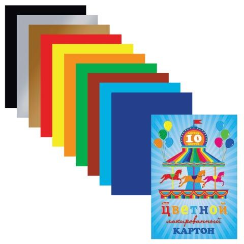 Цветной картон, А4, лакированный, 10 листов, 10 цветов, HATBER, «Карусель», 195×280 мм, 10Кц4 14035