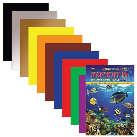 Цветной картон, А4, мелованный, двухсторонний, 10 листов, 10 цветов, HATBER, «Подводный мир», 195×280 мм