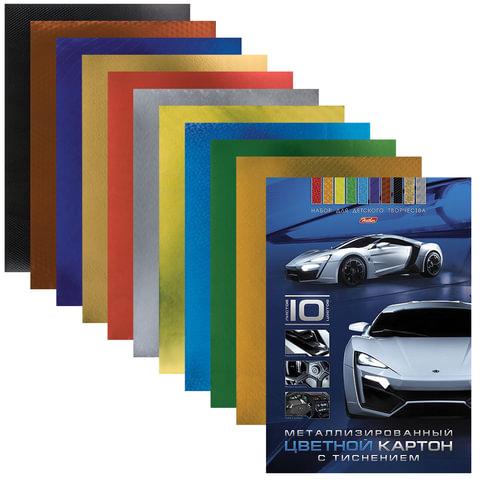 Цветной картон, А4, фольгинированный, с тиснением, 10 листов, 10 цветов, HATBER, «Авто», 195×280 мм