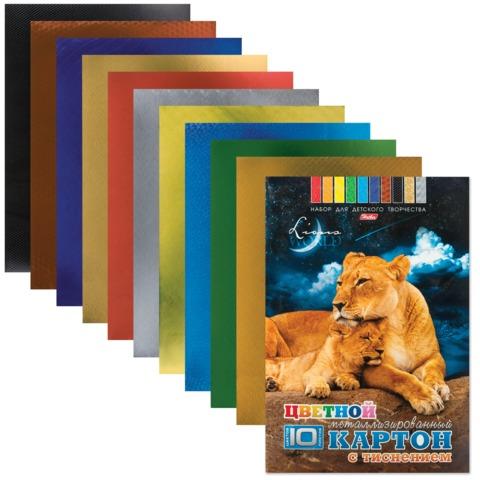 """Цветной картон, А4, фольгинированный, с тиснением, 10 цветов, 235 г/м2, HATBER """"Львы"""", 10Кц4мтт 12110"""