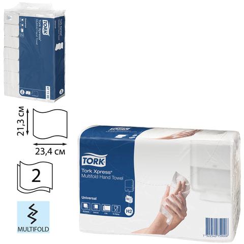 Полотенце бумажное 190 шт., TORK (Система H2) Universal, 2-слойное, натуральное белое, 23,4х21,3, Multifold, 471103