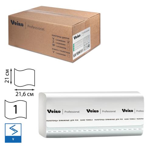 Полотенца бумажные 250 шт., VEIRO Professional (F1), комплект 15 шт., Basic, белые, 21×21,6, V, диспенсеры 600163, -283