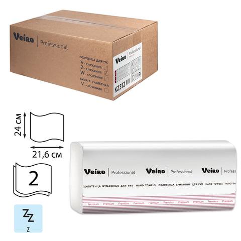 Полотенца бумажные 200 шт., VEIRO (Система F2), комплект 21 шт., Premium, 2-слойные, белые, 24×21,6, Z, растворимые, KZ312