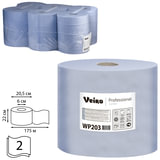 Бумага протирочная/<wbr/>полотенца VEIRO (P1/<wbr/>P2), комплект 6 шт., Comfort, 175 м, с центральной вытяжкой, 2-слойные, WP203