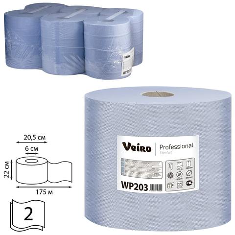 Бумага протирочная/полотенца VEIRO (P1/P2), комплект 6 шт., Comfort, 175 м, с центральной вытяжкой, 2-слойные, WP203