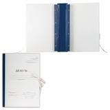 Папка архивная для переплета «Форма 21», 50 мм, с гребешками, 4 отверстия, 2 х/<wbr/>б завязки