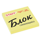 Блок самоклеящийся STAFF ЭКОНОМ, 50×50 мм, 100 л., желтый