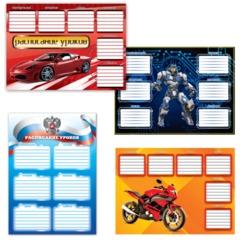 Расписание уроков А4, ПИФАГОР, для мальчиков, ассорти (4 вида)