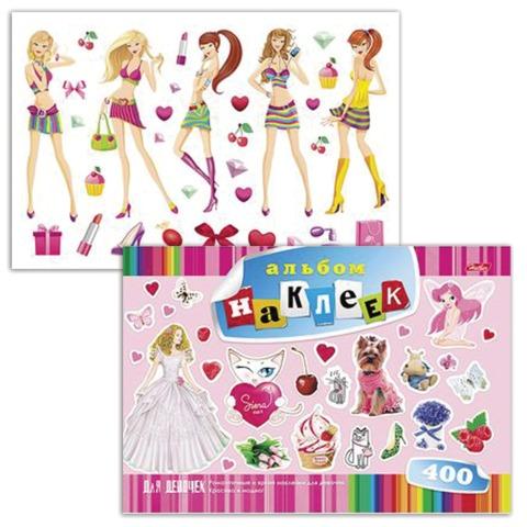 Альбом наклеек, А4, 12 л., HATBER, 400 наклеек, «Для девочек»
