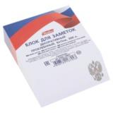 Блок для записей HATBER проклеенный, косой срез, 9×11×300 листов, «Триколор»