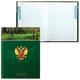 Блокнот 7БЦ, А5, 80 л., обложка ламинированная, 5-цветный блок, HATBER, «Россия», 135×206 мм