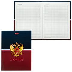 Блокнот 7БЦ, А6, 80 л., обложка ламинированная, HATBER, «Россия», 105×148 мм, 80ББ6В1 14386