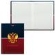 Блокнот 7БЦ, А6, 80 л., обложка ламинированная, HATBER, «Россия», 105×148 мм