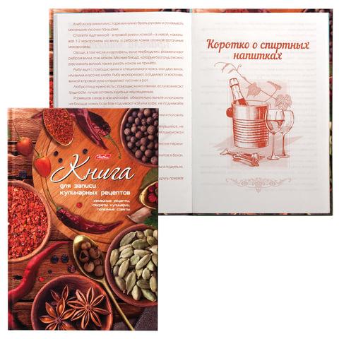 """Книга для кулинарных рецептов, А5, 80 л., HATBER, 7БЦ, """"Аромат Востока"""", 80КК5В 14304"""