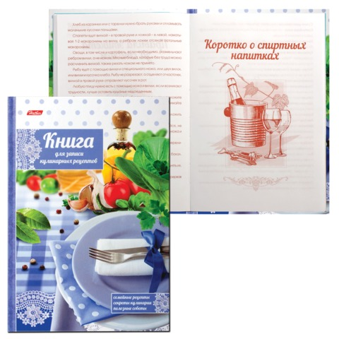 Книга для кулинарных рецептов, А5, 80 л., HATBER, 7БЦ, «Приятного аппетита»