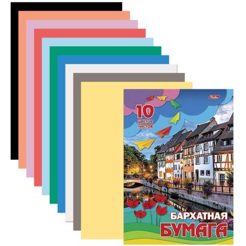Цветная бумага, А4, бархатная, 10 листов, 10 цветов, HATBER, «Городок», 180×255 мм