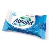 Салфетки влажные, 20 шт., ABSOLUT (Абсолют), антибактериальные, «Ультразащита»