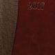 Ежедневник BRAUBERG (БРАУБЕРГ) 2017, А5, 138×213 мм, «Cayman» («Кайман»), «крокодиловая кожа», 168 л.,кор/<wbr/>т-кор,крем.бл.,зол.