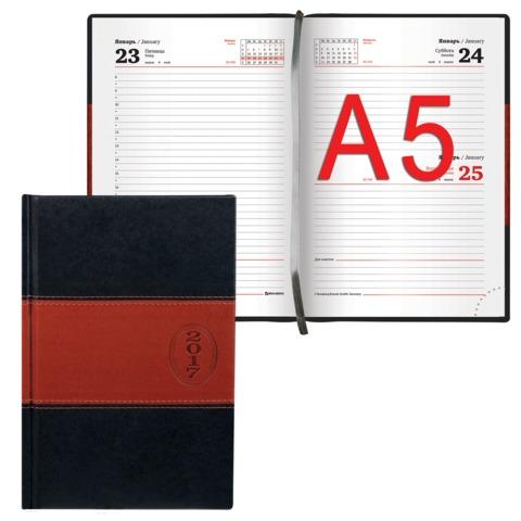 Ежедневник BRAUBERG (БРАУБЕРГ) датированный 2017, А5, 138×213 мм, «Simply» («Симпли»), 168 л., черно-коричневый, золотой срез