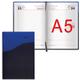 ���������� BRAUBERG (��������) 2017, �5, 138×213 ��, «Bond» («����»), «��������������� ����», 168 �., �����/<wbr/>�������
