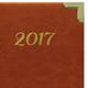 ���������� BRAUBERG (��������) 2017, �5, 138×213 ��, «Senator» («�������»), «������� ����», 168 �., ������������� ����, �����.