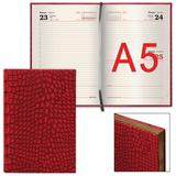 ���������� BRAUBERG (��������) 2017, �5, 138×213 ��, «Comodo» («������»), «������������ ����», 168 �., �������, ����.��.,���. ����