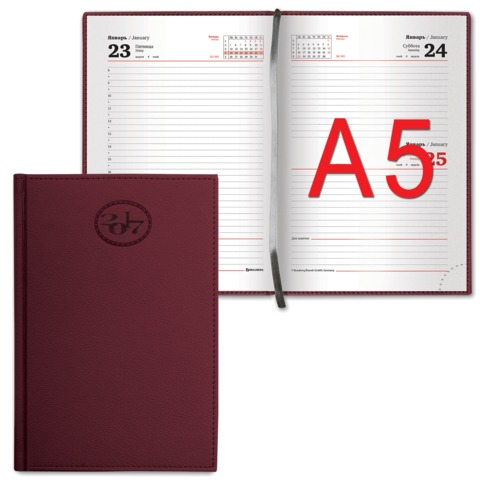 Ежедневник BRAUBERG (БРАУБЕРГ) датированный 2017, А5, 138×213 мм, «Favorite» («Фаворит»), «фактурная кожа», 168 л., бордо