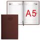 Ежедневник BRAUBERG (БРАУБЕРГ) датированный 2017, А5, 138×213 мм, «Favorite» («Фаворит»), «фактурная кожа», 168 л., коричневый