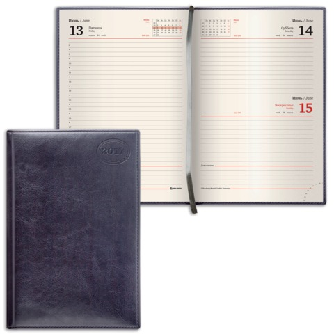 Ежедневник BRAUBERG (БРАУБЕРГ) датированный 2017, А5, 138×213 мм, «Imperial» («Империал»), «гладкая кожа», 168 л., черный