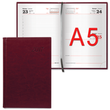 ���������� BRAUBERG (��������) 2017, �5, 138×213 ��, «Forte» («����»), «������������� ����», 168 �., ��������