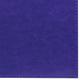 ���������� BRAUBERG (��������) 2017, �5, 138×213 ��, «Forte» («����»), «������������� ����», 168 �., ����������