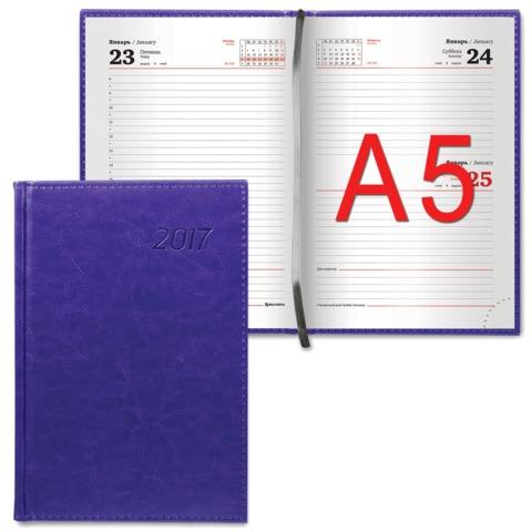 Ежедневник BRAUBERG (БРАУБЕРГ) датированный 2017, А5, 138×213 мм, «Forte» («Форт»), «перламутровая кожа», 168 л., фиолетовый