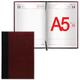 Ежедневник BRAUBERG (БРАУБЕРГ) датированный 2017, А5, 138×213 мм, «Dandy» («Денди»), «комбинированная кожа», 168 л., черный/<wbr/>борд.