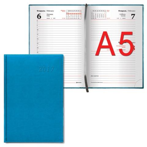 Ежедневник BRAUBERG (БРАУБЕРГ) датированный 2017, А5, 138×213 мм, «Rainbow» («Рейнбоу»), «гладкая кожа», 168 л., бирюзовый