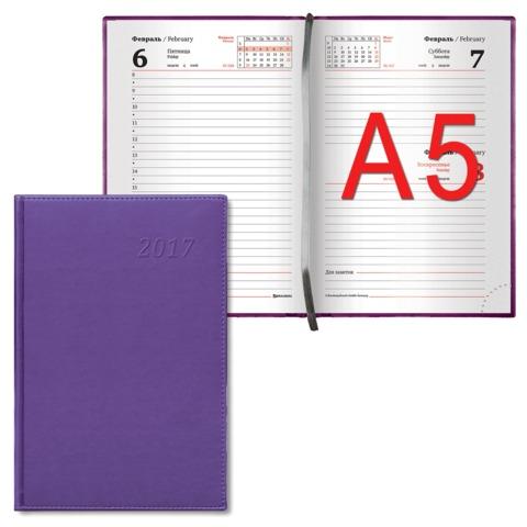 Ежедневник BRAUBERG (БРАУБЕРГ) датированный 2017, А5, 138×213 мм, «Rainbow» («Рейнбоу»), «гладкая кожа», 168 л., сиреневый