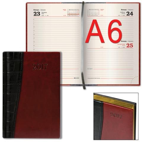 Ежедневник BRAUBERG (БРАУБЕРГ) датированный 2017, А6, 100×150 мм, «Cayman» («Кайман»), «крокодиловая кожа», 168 л., черный/<wbr/>т-корич
