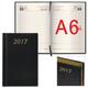 Ежедневник BRAUBERG (БРАУБЕРГ) датированный 2017, А6, 100×150 мм, «Iguana» («Игуана»), «змеиная кожа», 168 л., черный, крем. блок